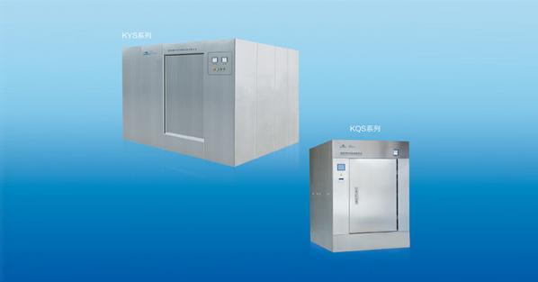 KYS/KQS系列快速冷却灭菌柜