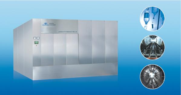 水浴式灭菌柜