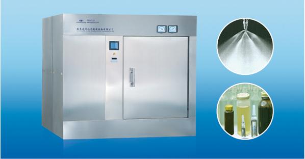 AQS-S系列水浴式安瓿检漏灭菌器