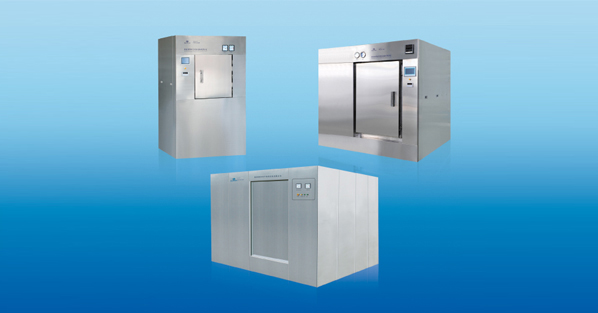 MQS-PⅢ系列生物安全灭菌柜